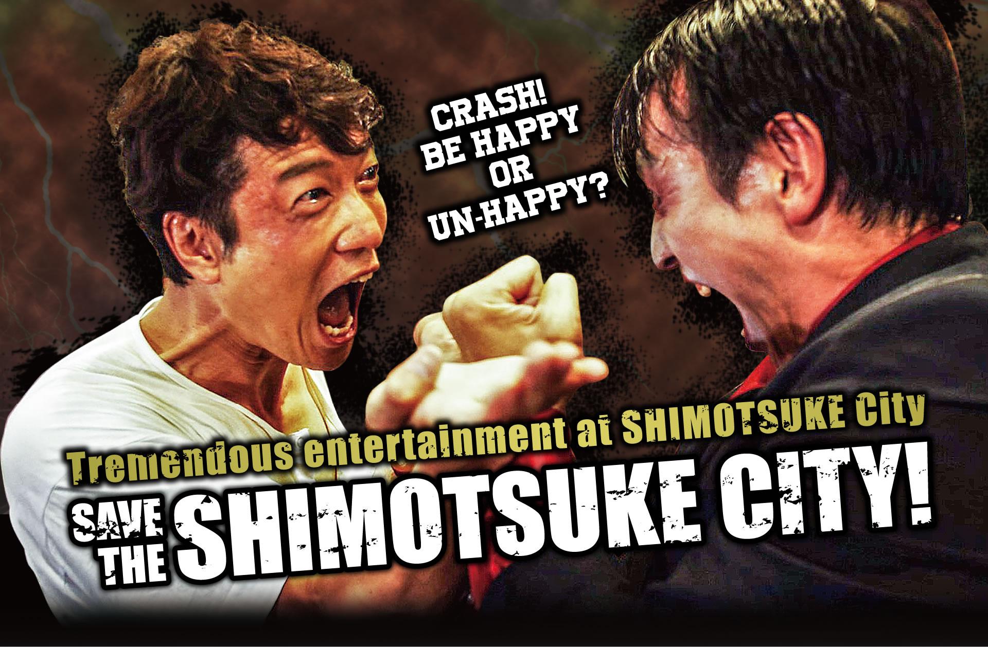 save the shimotsuke city