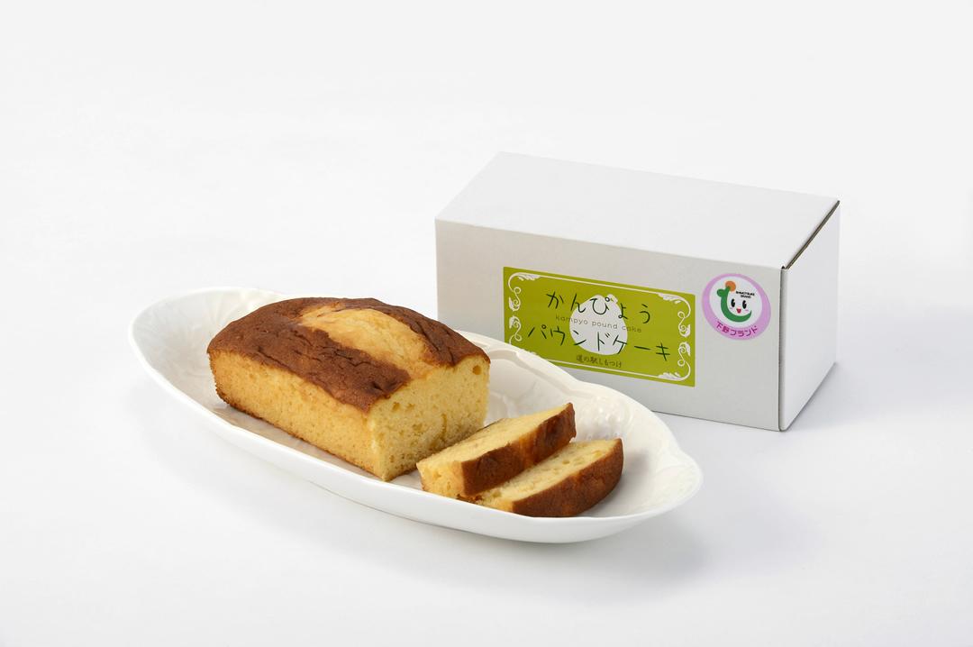 かんぴょうパウンドケーキ