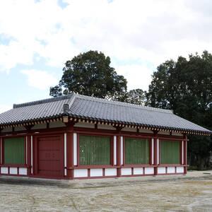 下野薬師寺跡