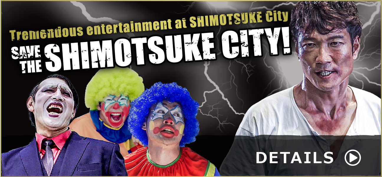 Save the SHIMOTSUKE city!